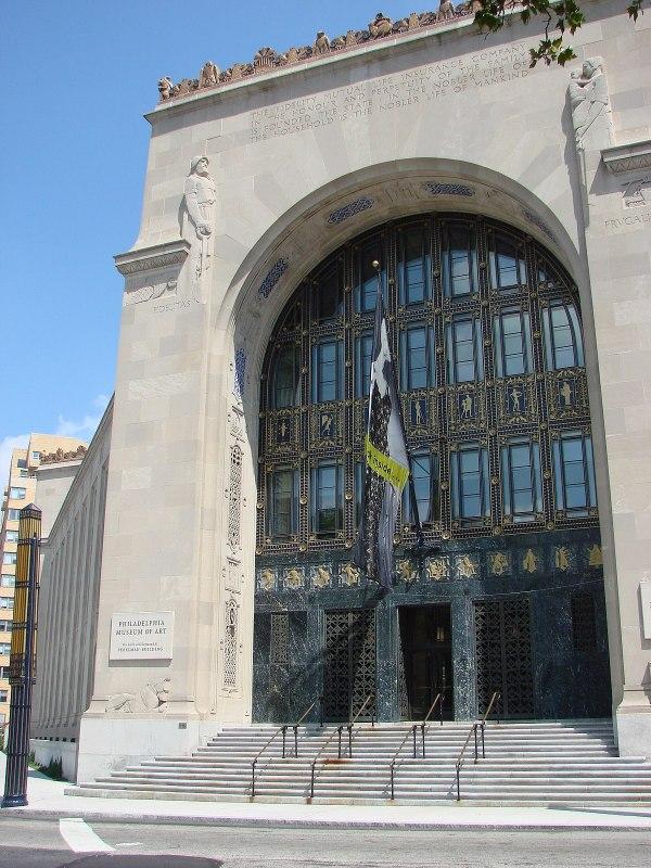 Perelman Building - Wikipedia