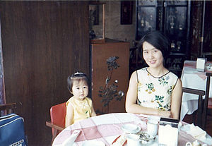 Mother and daughter, Urawa, Japan