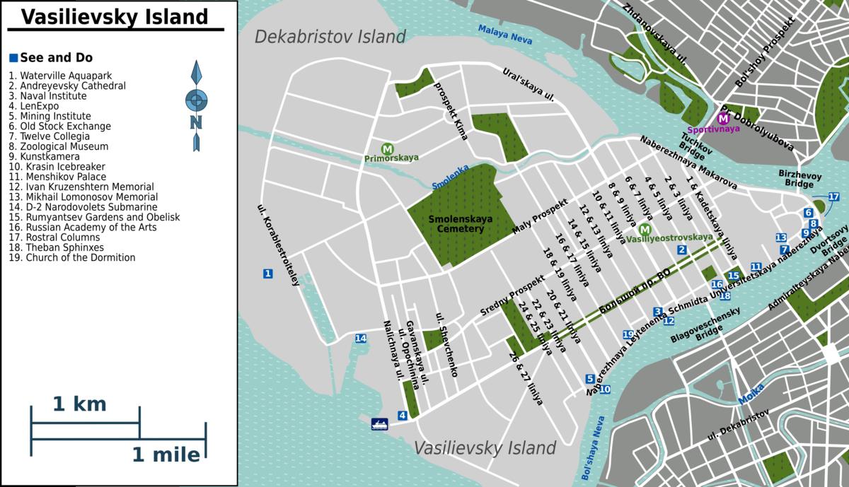 Saint PetersburgVasilievsky Island  Travel guide at