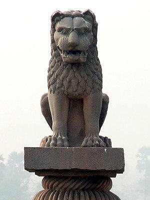 Asokan pillar at Vaishali, Bihar, India. Build...