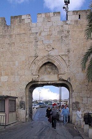 English: Jerusalem, Dung Gate Deutsch: Jerusal...