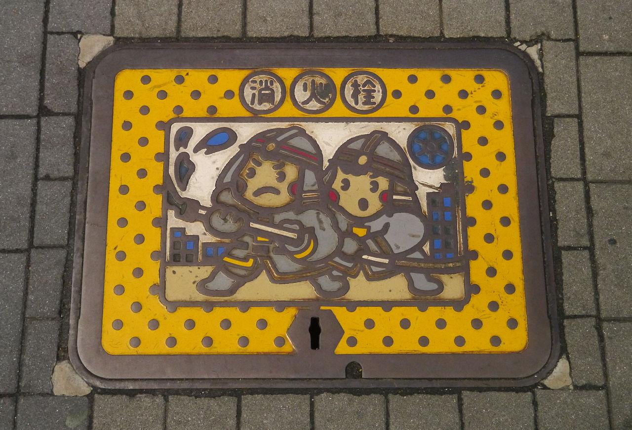 FileKawaii fire hydrant cover in Tokyo Shinbashijpg  Wikimedia Commons