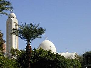 English: A modern Coptic monastery