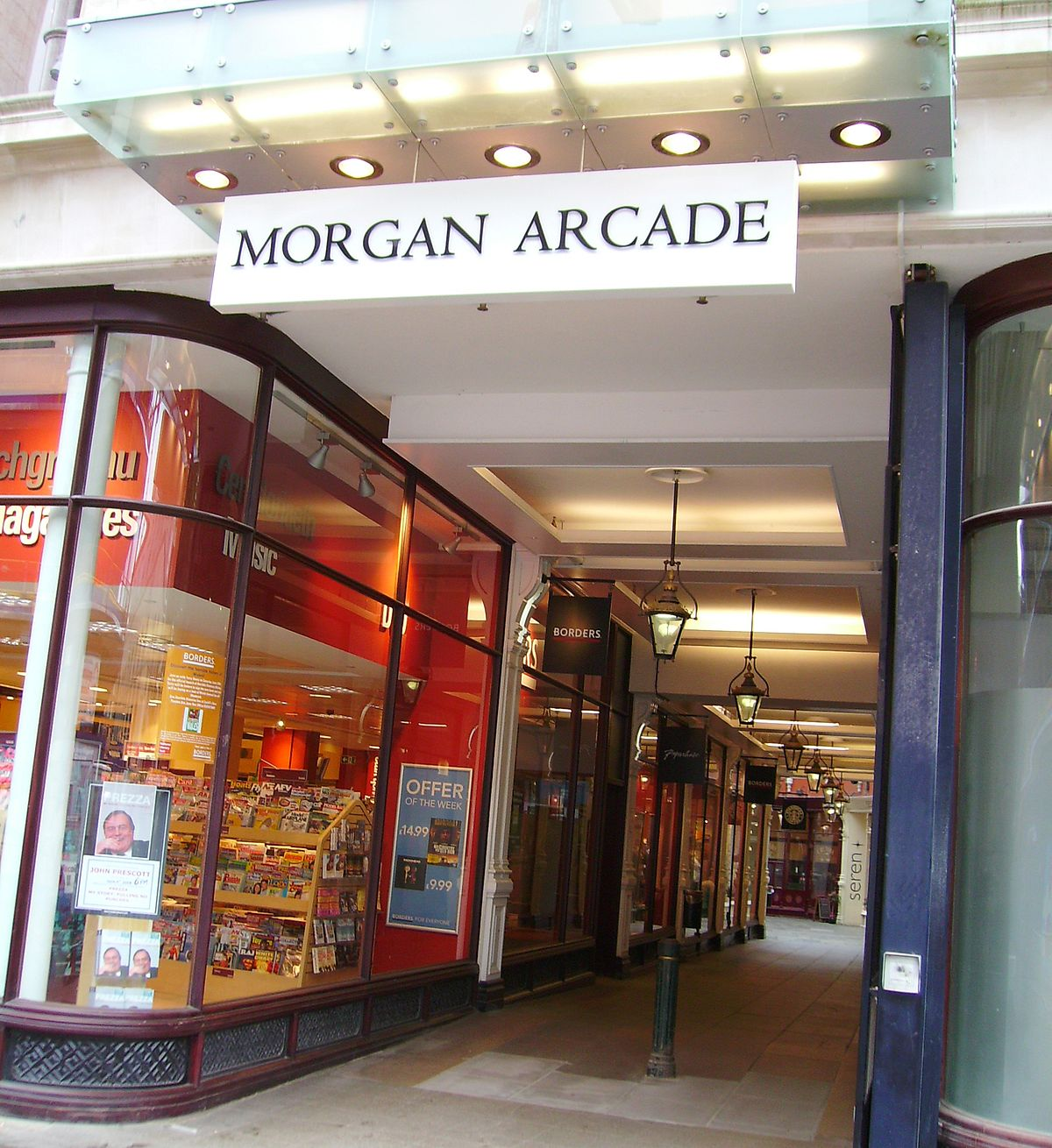 Morgan Arcade  Wikipedia