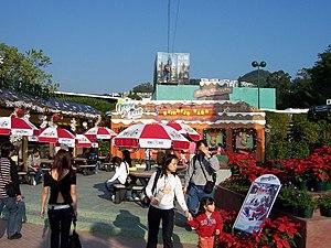 Ocean Park Christmas display