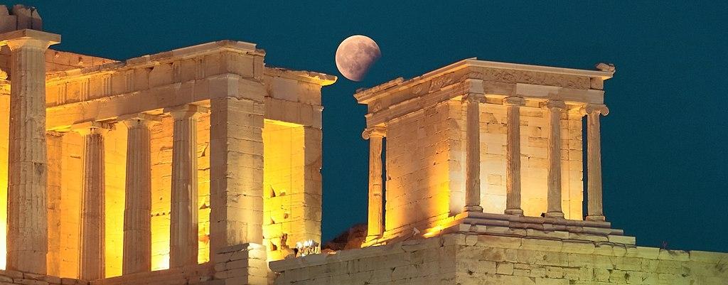 Eclipse Hd Wallpaper File Partial Lunar Eclipse Over Acropolis Of Athens