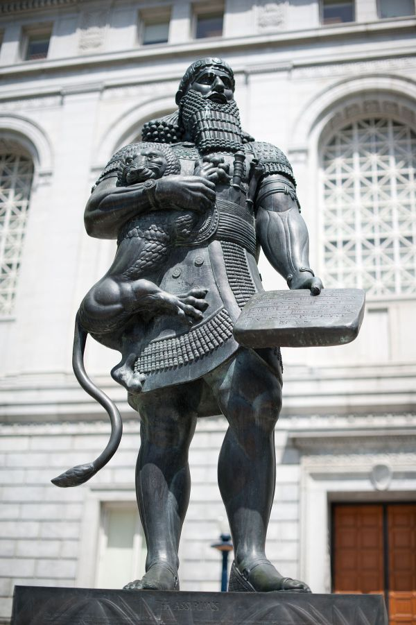 Ashurbanipal Sculpture - Wikipedia