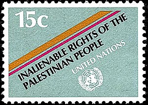 The postage stamp of United Nations, Inalienab...
