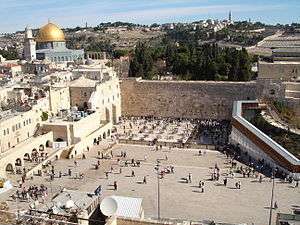 English: The Western Wall