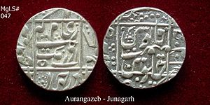 English: Silver rupee with legend inside squar...