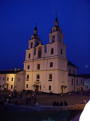 Cathedral of Holy Spirit, Minsk, Belarus.
