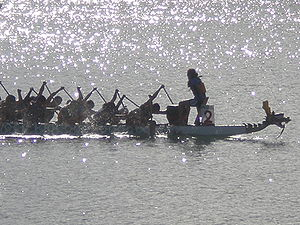 A dragon boat racing at the 2008 San Francisco...