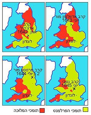 English civil war map 1642 to 1645