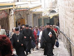 English: A greek Orthodox Procession