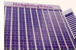 English: Hongkong Bank, Singapore