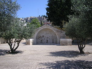 Mary's Well in Nazareth.