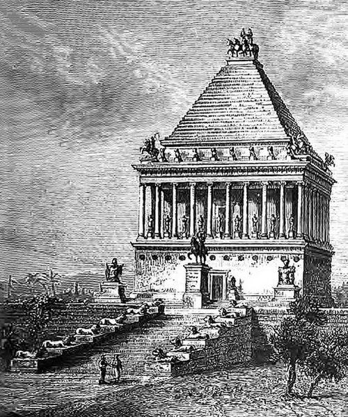 File:Tombeau de Mausole (Barclay) crop.jpg