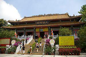 English: Po Lin Monastery on Lantau Island in ...