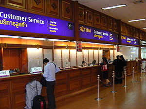 English: Don Mueang Airport domestic terminal,...