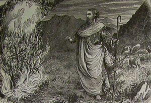 English: Moses and the Burning Bush, illustrat...