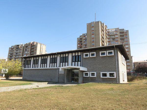 Kosova Art Gallery National