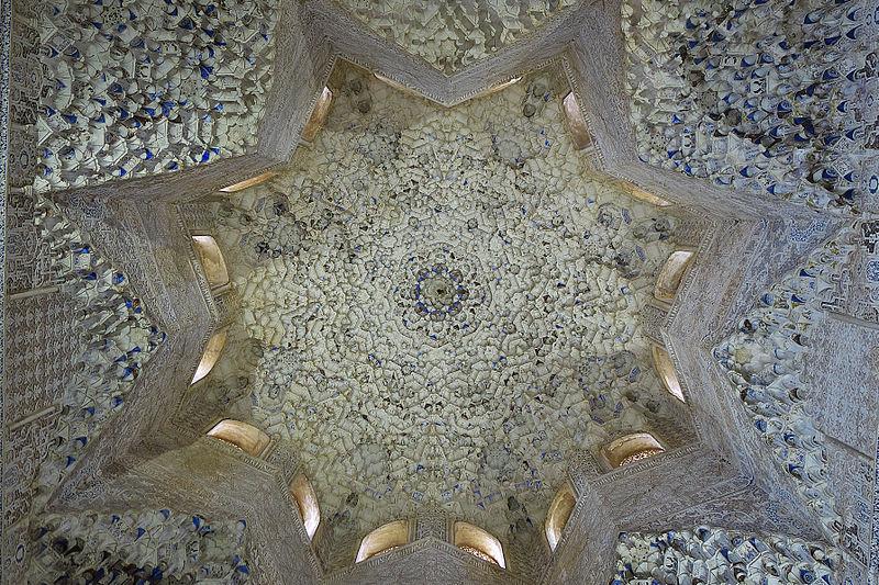 FileSala de los Abencerrajes la Alhambra Bvedajpg