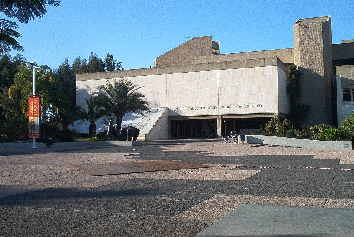 Museo de Arte de Tel Aviv  Wikipedia la enciclopedia libre