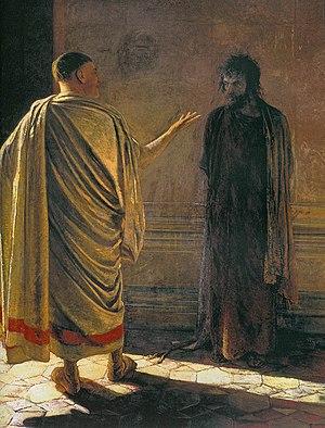 """Русский: """"Что есть истина?"""". Христос..."""