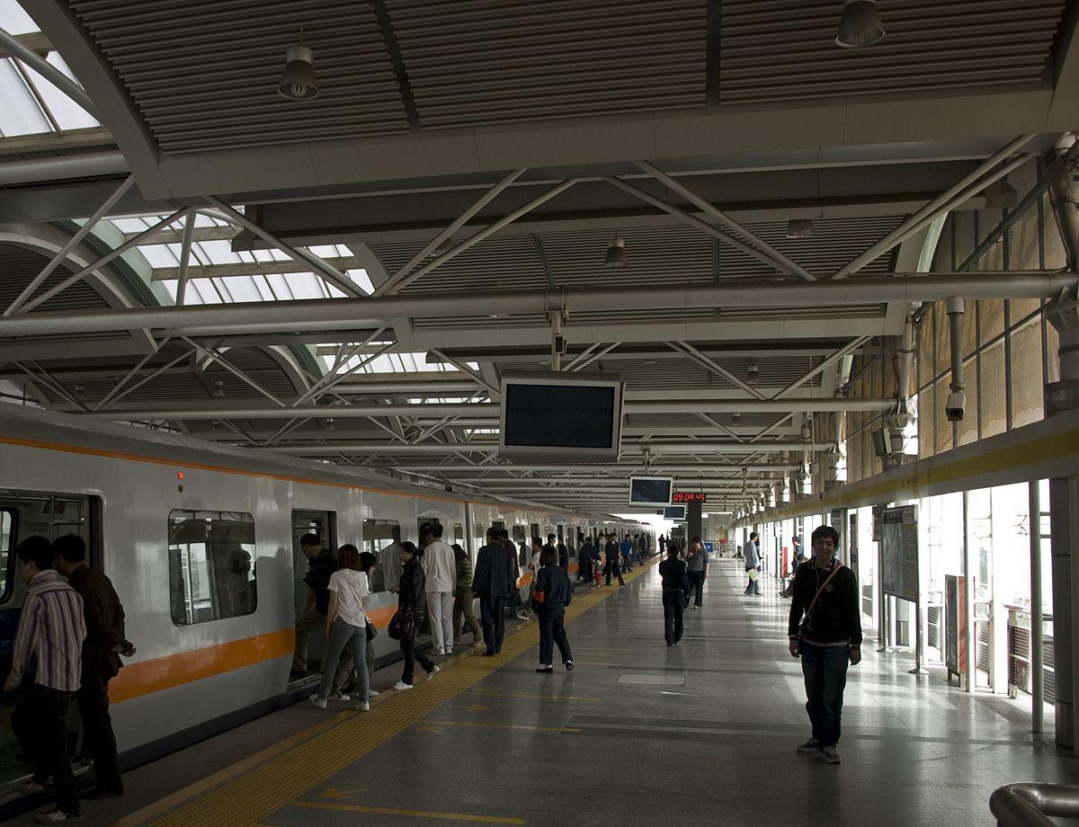 Zhichunlu station - Wikipedia