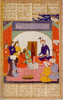 Sejarah Catur : sejarah, catur, Shatranj, Wikipedia, Bahasa, Indonesia,, Ensiklopedia, Bebas