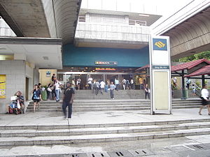 The south entrance of Ang Mo Kio MRT Station (...