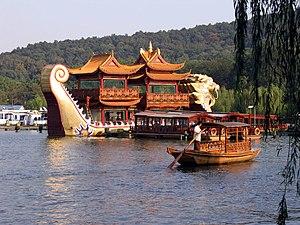 China Hangzhou Westlake, buildings