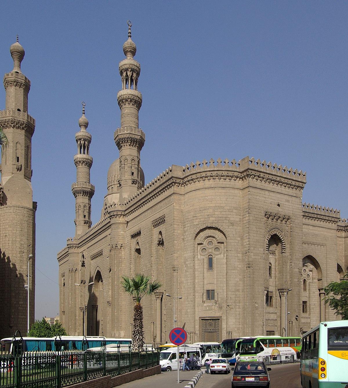 Alrifa'i Mosque  Wikipedia