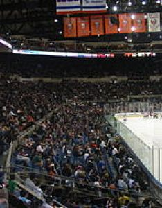 View of the coliseum   seating during an islanders game also nassau veterans memorial wikipedia rh enpedia