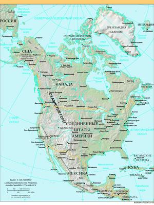 North America-ru