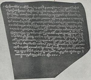 Prasasti Talang Tuo  Wikipedia bahasa Indonesia