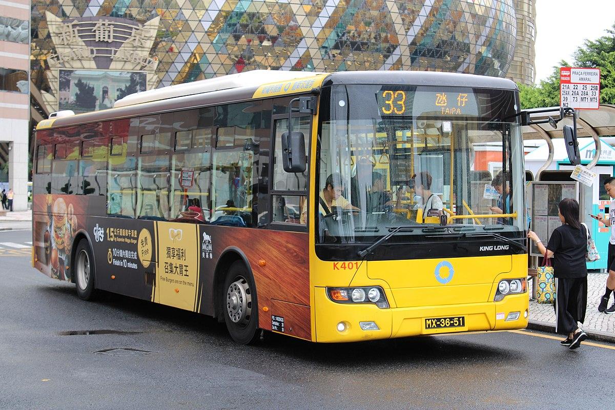 澳門巴士33路線 - 維基百科。自由的百科全書