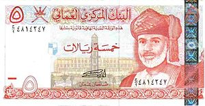 English: 5 Oman rial (obverse)