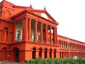 The Karnataka High Court is the supreme judici...