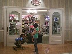香港迪士尼樂園酒店 - 維基百科。自由的百科全書