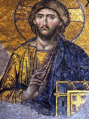 Mosaic (Jesus) from Hagia Sophia