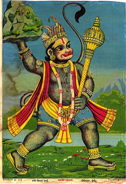 File:Hanuman fetches the herb-bearing mountain, in a print from the Ravi Varma Press, 1910's.jpg