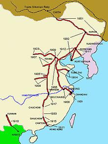 Kowloon Canton Railway Corporation Wikipedia