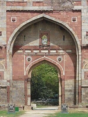 Lal Darwaza or Sher Shah Suri Gate, near Puran...