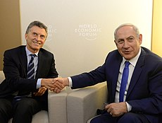 Netanyahu meets with Argentine President Mauricio Macri, 2016.
