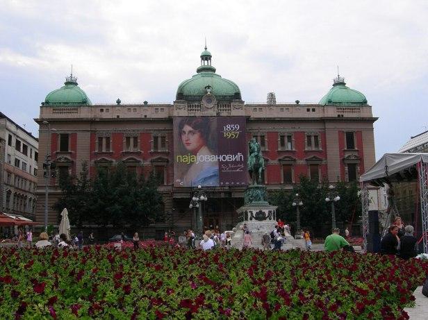 Narodni muzej, Beograd