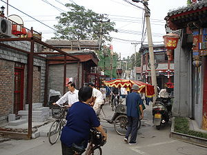 hutong in Bejing