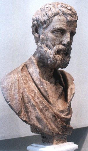 Ancient Roman bust of Herodes Atticus, from hi...