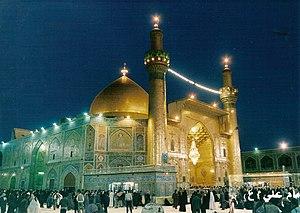English: Imam Ali Mosque - Shrine of: 1st Shia...