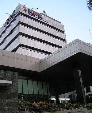 English: The head office of Indonesia's Corrup...